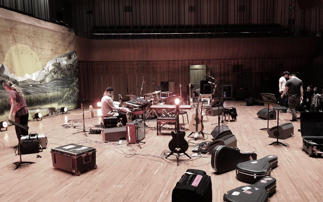 Xi'an Music Hall